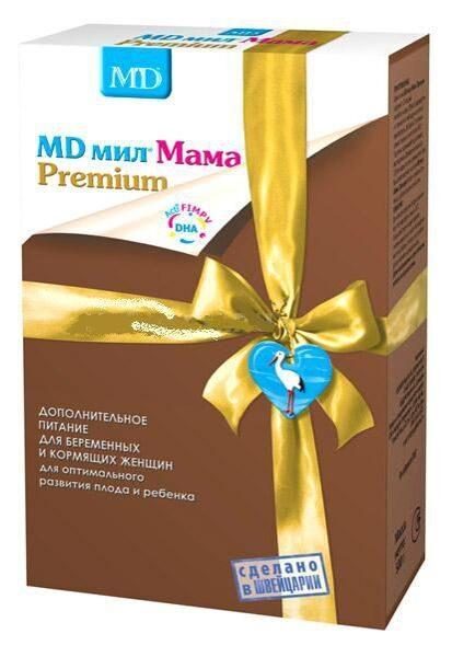 Беременных и кормящих md мил мама premium