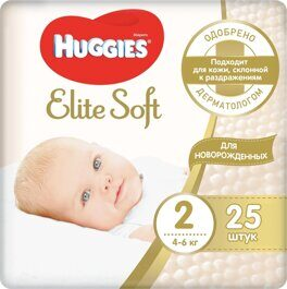 Подгузники Huggies Elite Soft 2 4-6 кг. 25 шт.