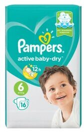Подгузники Pampers Active Baby-Dry 13-18 кг. 16 шт.