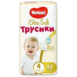 Трусики Huggies  Elite Soft  9-14 кг 42 шт.