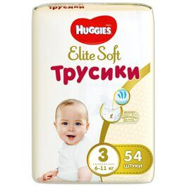 Трусики Huggies  Elite Soft  6-11 кг 54 шт.